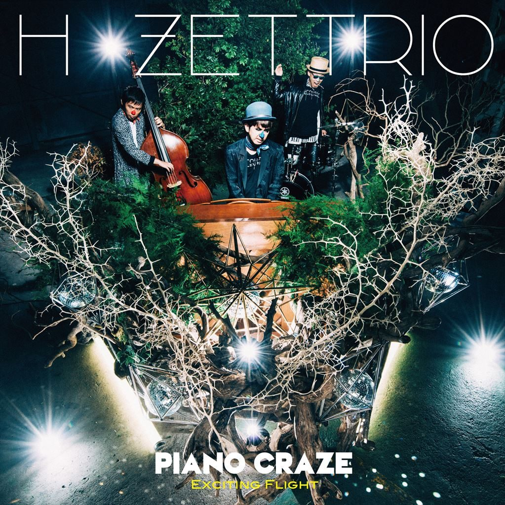 PIANO CRAZE_H1_EF_R