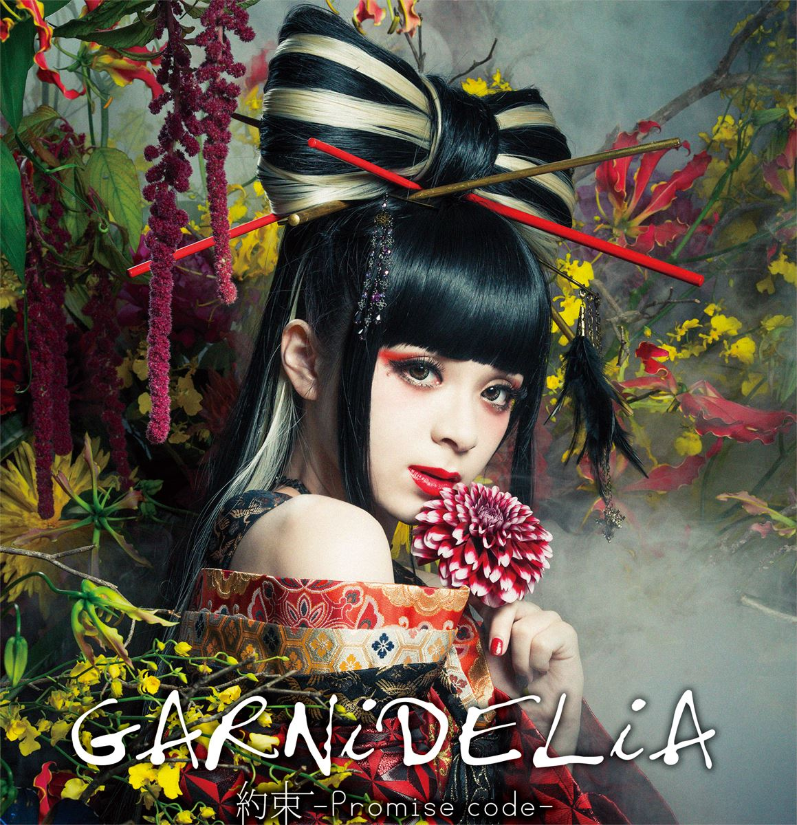 GARNiDELiA 5th single 約束 -Promise code-|NENOUWASA/ねのうわさ