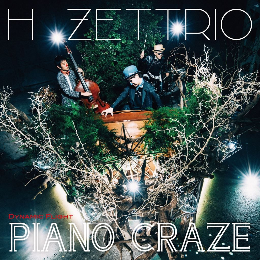 PIANO CRAZE_H1_DF_R
